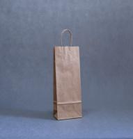 TORBA PAPIEROWA beżowa - rozmiar: 14 x 8,5 x 39,5 cm