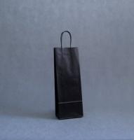TORBA PAPIEROWA czarna - rozmiar: 14 x 8,5 x 39,5 cm OSTATNIE SZTUKI